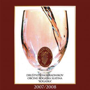 Vinogradniki_Brosura_2008-1